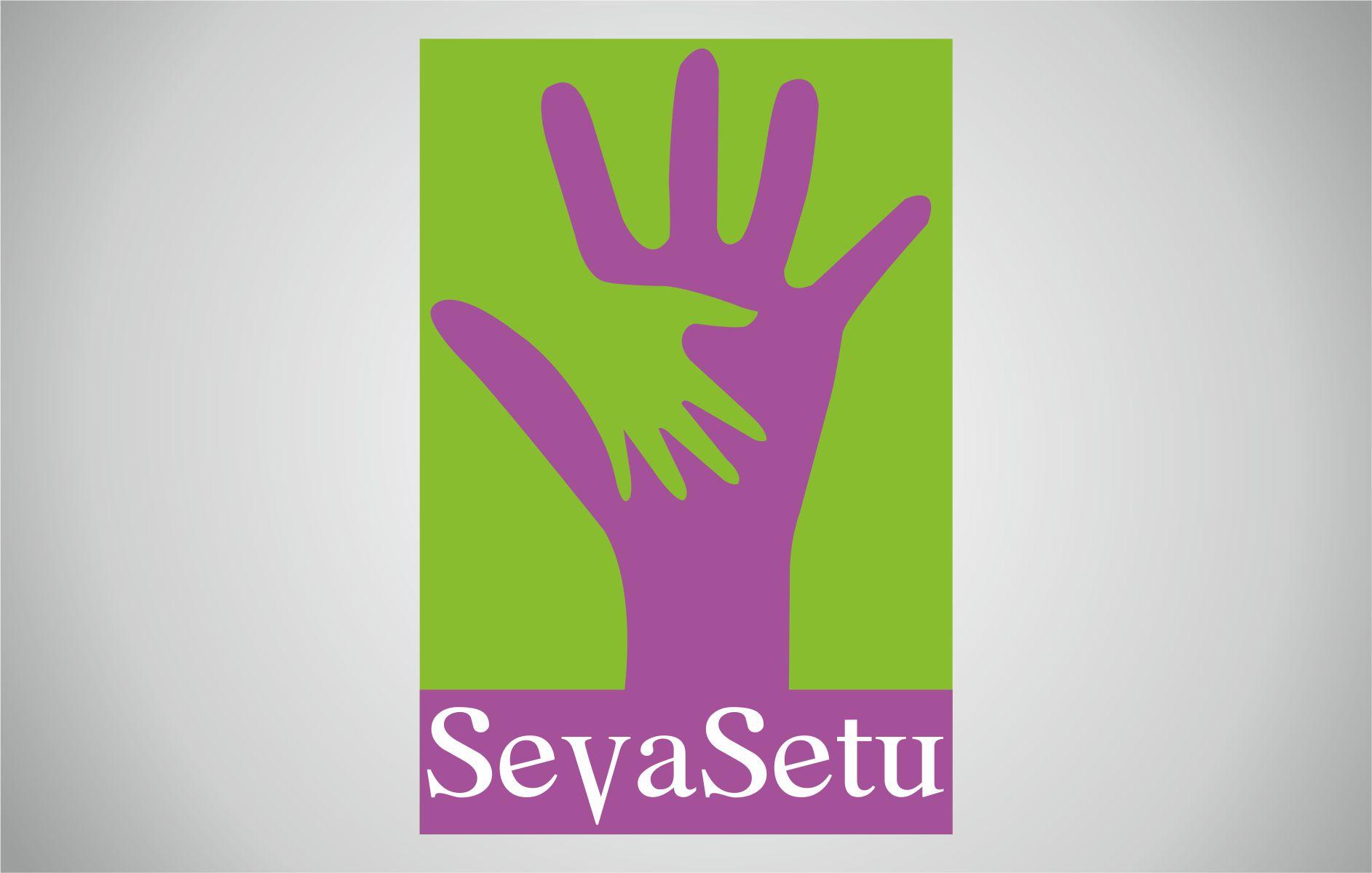 Seva Logo | Name Logo Generator - I Love, Love Heart, Boots ...